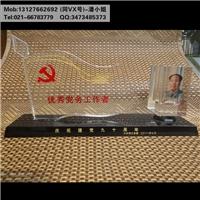 銅川制作建黨周年禮品  黨務工作者擺件 水晶紅旗獎杯