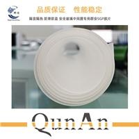 供应超安全夹胶玻璃中间膜SGP胶片1.14厚度
