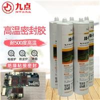 耐高溫電子膠 電子電熱烤箱耐500度高溫密封膠廠家