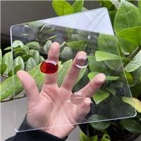 防指紋超白透明鋼化玻璃 AR工藝處理防指紋鍍膜玻璃