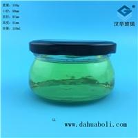 廠家直銷150ml魚子醬玻璃瓶