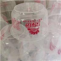 吉林長春一次性快餐盒印刷機奶茶杯磨砂杯彩印機價格