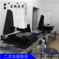 出售二次元影像測量儀-二次元投影儀