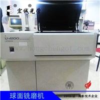 出售日立U4100光谱仪-分光光度计检测仪