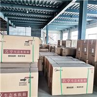 北京鱼缸厂家名亨成批出售家用成品玻璃鱼缸