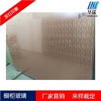 玻璃厂家4mm5mm黑色白色米色橱柜玻璃背漆玻璃