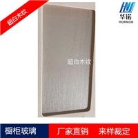 3毫米4毫米5毫米橱柜玻璃 白加灰移门橱柜烤漆玻璃