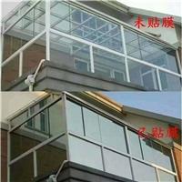 上海玻璃貼膜 辦公室家居貼膜