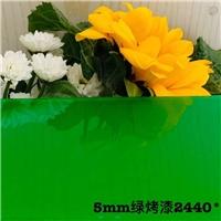 上海烤漆鋼化玻璃廠