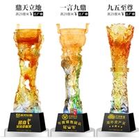 琉璃鼎獎杯定做 廣州琉璃獎杯批發廠家 琉璃工廠