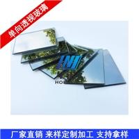 單向透光玻璃 學校單向透視玻璃 單向透明玻璃