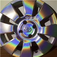 特種變色鐳射鋁銀漿