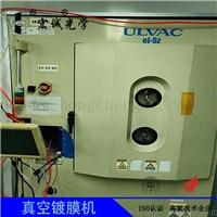 出售二手日本爱发科真空镀膜机ulvac61-52