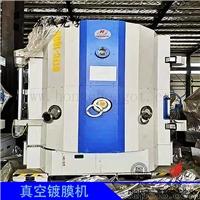 8-9成新日本OTFC-1800CBI/DBI光学真空镀膜机