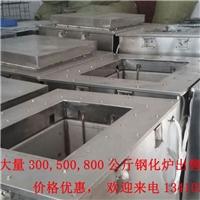 化学钢化炉 手机玻璃钢化炉