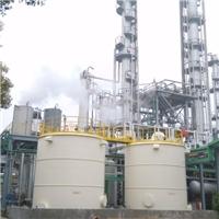 天然气转化制氢技术