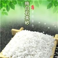 孟津縣草坪石英砂生產廠家月銷量超高