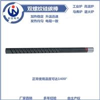 实验炉马弗炉电加热管双螺纹型硅碳棒电炉加热棒Φ14