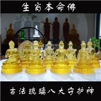 河南琉璃佛像定制 古法琉璃佛像厂家 南阳琉璃佛像