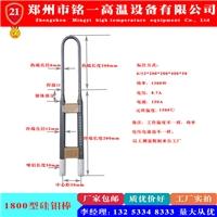 1800型高纯硅钼棒电炉生产定制6/12U型加热棒电热