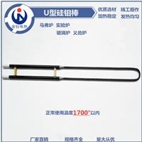 出口日本韩国直径6/12 1700型硅钼棒高温实验炉硅钼棒