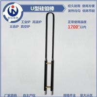 出口宝岛U型硅钼棒加热棒高温实验炉加热管Φ8/16