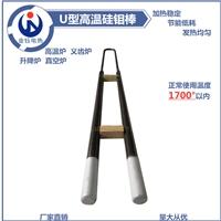出口新加坡1700型U型加热管硅钼棒玻璃窑隧道窑Φ9/18