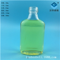 200ml玻璃扁酒瓶价格