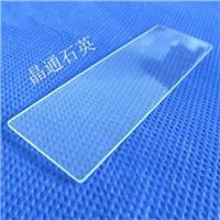 石英玻璃载玻片75*25*1mm高透光耐高温光学玻璃片