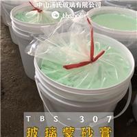 汤氏玻璃蒙砂膏TBS-307丝印精美的蒙砂商标)