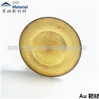 金靶材_--金靶材,黄金靶材,磁控溅射镀膜用金靶