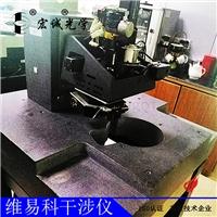 维易科NT9800 出售二手白光干涉仪 进口粗糙度仪