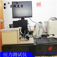 日本折源玻璃表面应力测试仪