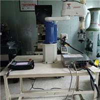 电装4542-01 工业机器人 工业用机器人手壁