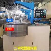 厂家出售高精度硅片双面抛光机大型硅片抛光机