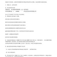 南昌采购-丝网印刷机