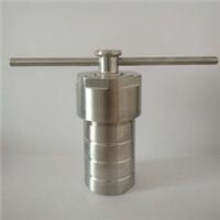 水热合成反应釜10ml