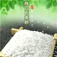 南阳新野石英砂生产厂家『质量严格控制