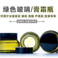 广州眼霜瓶定做厂家