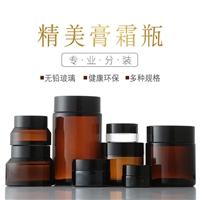 广州眼霜瓶加工厂家