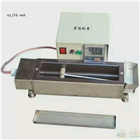 无铅锡炉电烤箱钛合金锡炉电烤炉