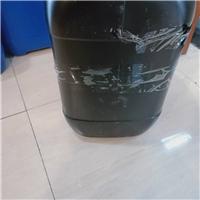 供应PET膜高耐磨抗指纹UV固化涂料BL-1500