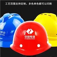 建筑工地安全帽打印機