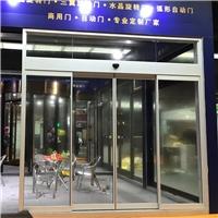 深圳高质量商场感应门 深圳一体框自动门供应厂家