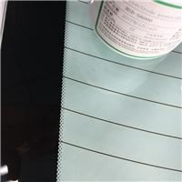 中温环保导电银浆