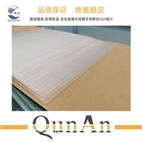 SGP膠片生產線定制生產1.14厚度