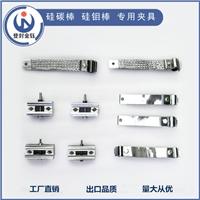 厂家直销硅钼棒专项使用夹块夹子铝箔铝编织带导电连接带