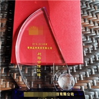 西安水晶玻璃奖杯刻字,款式新颖
