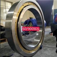 ZWZ  60/900MA 深溝球軸承