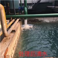 玻璃磨邊污水處理循環利用